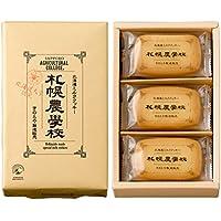[Kinotoya] Sapporo Agricultural School Milk Cookie 12 sheets [Hokkaido only] Hokkaido University [Others]