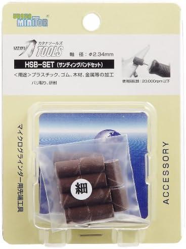 浦和工業 刀TOOLS HSB-SET サンディングバンドセット 51042