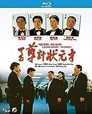 Casino Raiders Ii: No Risk No Gain (1990) [Blu-ray]