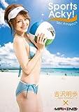 Sports  Acky ! [DVD]