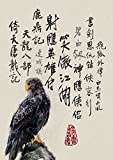 金庸作�全集(新修版)(全36册)(国际正版)The Complete Jin Yong Wuxia Novel Collection (Licensed for International Sales) (Chinese Edition)