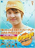 [DVD]ジョンフンのオレンジ DVD-BX1
