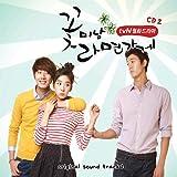 [CD]イケメンラーメン店 / 韓国ドラマOST 2 (tvN Drama)(韓国盤)