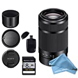 Sony E-Mount 55-210mm F 4.5-6.3 Lens for Sony E-Mount + 8GB SD Memory Card and USB SD Card Reader