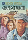 The Grapes Of Wrath / All region DVD / Audio: English / Subtitle: English and Chinese / Directed by John Ford / Starred by Henry Fonda, Jane Darwel