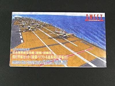 1/144 IJN Aircraft Carrier Flight Deck set (Rear Deck Lift/elevator & Extension Flight Deck)