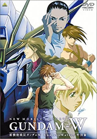 "Gundam Wing The Movies /""Endless Waltz/"" Special edition IX JAPAN manga"
