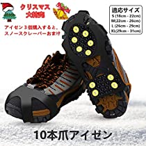Kodi アイゼン スノー アイス スパイク かんじき 靴底用 滑り止め ...
