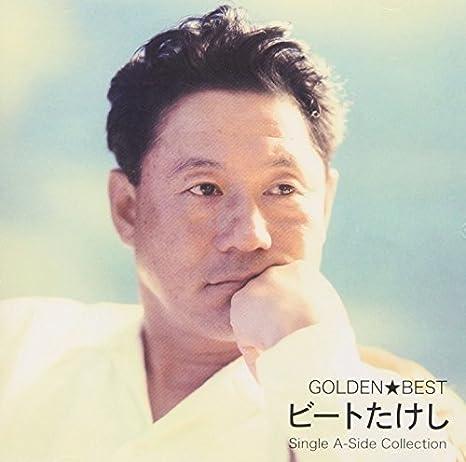 北野武 CD