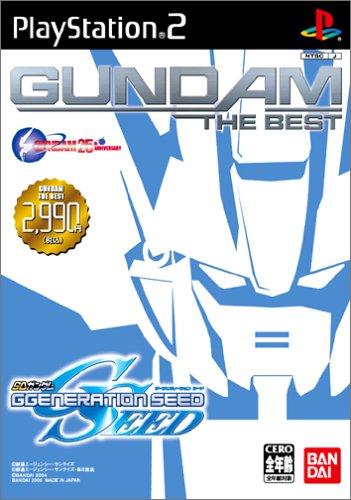 SD Gundam G Generation Seed (Gundam the Best) [Japan Import]