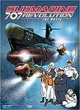 Submarine 707R - The Movie