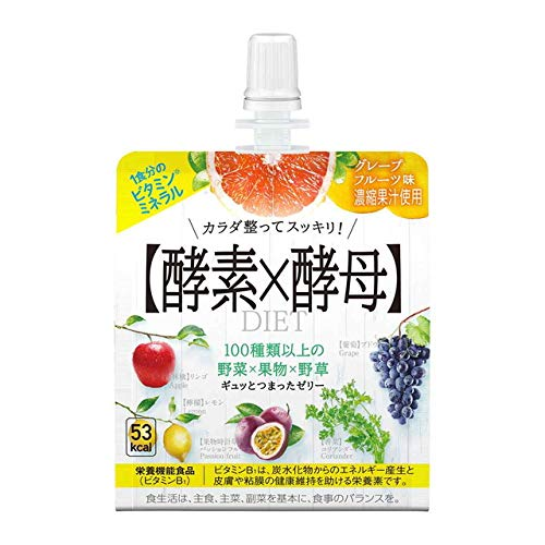 Yeast Enzyme Diet Jelly Grapefruit 150g (6 Pieces) by None