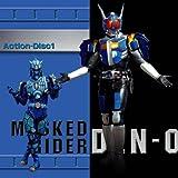 Masked Rider Den-O Complete CD-Box
