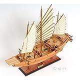 Old Modern Handicrafts Handicrafts Chinese Junk Collectible