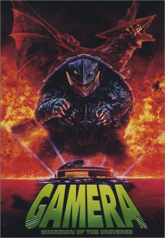 Gamera: Guardian of the Universe