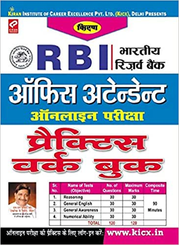 Buy RBI Office Attendant Online Exam Practice Work Book