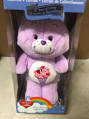 Just Play Care Bear Classic Plush Share Plush