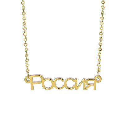 c8d12e59b6dfa Amazon.com: JEWELRY OCEAN Russian Customized Pendants & Necklaces ...