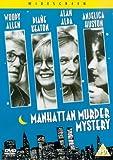 Manhattan Murder Mystery [DVD] [1994]