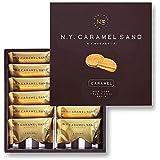 【冷蔵便】N.Y.キャラメルサンド 12個入 / ニューヨークキャラメルサンド