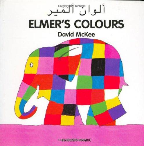 Elmers Colours - 3