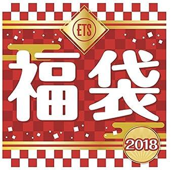 exile トライブ ステーション グッズ