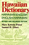 Hawaiian Dictionary, Mary Kawena Pukui and Samuel H. Elbert, 0824807030
