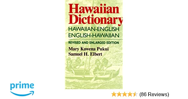 Hawaiian dictionary revised enlarged edition mary kawena pukui hawaiian dictionary revised enlarged edition mary kawena pukui samuel h elbert 9780824807030 amazon books fandeluxe Image collections