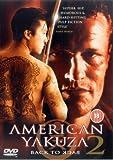 American Yakuza 2 - Back To Back [DVD]