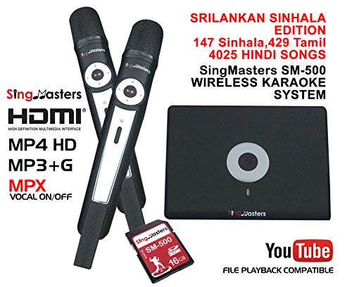 SingMasters Magic Sing Sri Lankan Karaoke Player,4025 Hindi,147+ Sinhala,429 Tamil Songs,Dual wireless Microphones,YouTube Compatible,HDMI,Song recording,Sri Lankan Sinhala Karaoke Machine