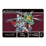 SD Gundam Gaiden Lacroix brave modern revival ed 25th Anniversary of!
