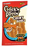 Chick'n Dippin' Chewy Soy Bones, 7-Count, My Pet Supplies