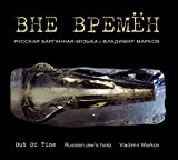 Vladimir Markov ''Out of Time'' CD - Russian Jew's Harp Music