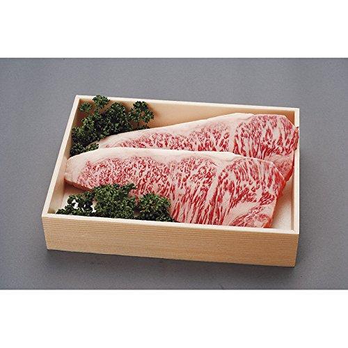 北海道びらとり和牛 サーロインステーキ2枚
