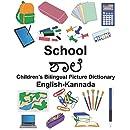 English-Kannada School Children's Bilingual Picture Dictionary (FreeBilingualBooks.com)