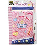 Aikatsu! New Nintendo 3ds Ll Corresponding Drawstring Pouch Cleaner Dreamy Crown by Plex