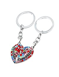 Bling Stars Mom Mother Daughter Keychain BFF Best Friend Rhinestone Heart Key Ring