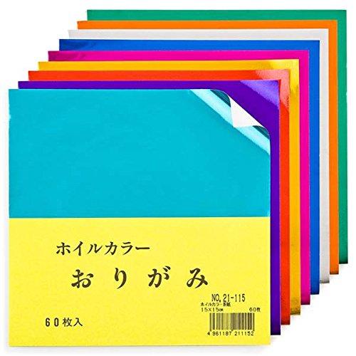 Glänzend Japanische Origami-Papier