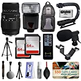 Must Have Accessory Bundle with Sigma 70-300mm DG Lens + Flash + Backpack + 128GB Memory + Microphone for Nikon DF D7200 D7100 D7000 D5500 D5300 D5200 D5100 D5000 D3300 D3200 D3100 D3000 D300S D90