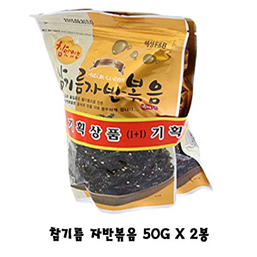 Fried Seaweed with Sesame Oil 50g x 2 packs, Flake by Haesong Food