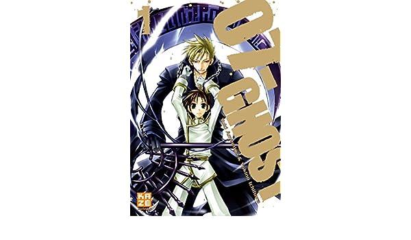 Amazon.com: 07-Ghost T01 (French Edition) eBook: Yukino Ichihara, Yuki Amemiya: Kindle Store