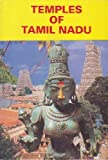 Temples of Tamil Nadu -