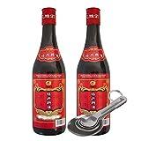 Premium 紹興花雕 Chinese Shaohsing HuaDiao