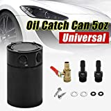 PQY Oil Catch Can Baffled 2 Port Oil Catch Tank Kit with Drain Valve Universal Air Oil Separator 5oz