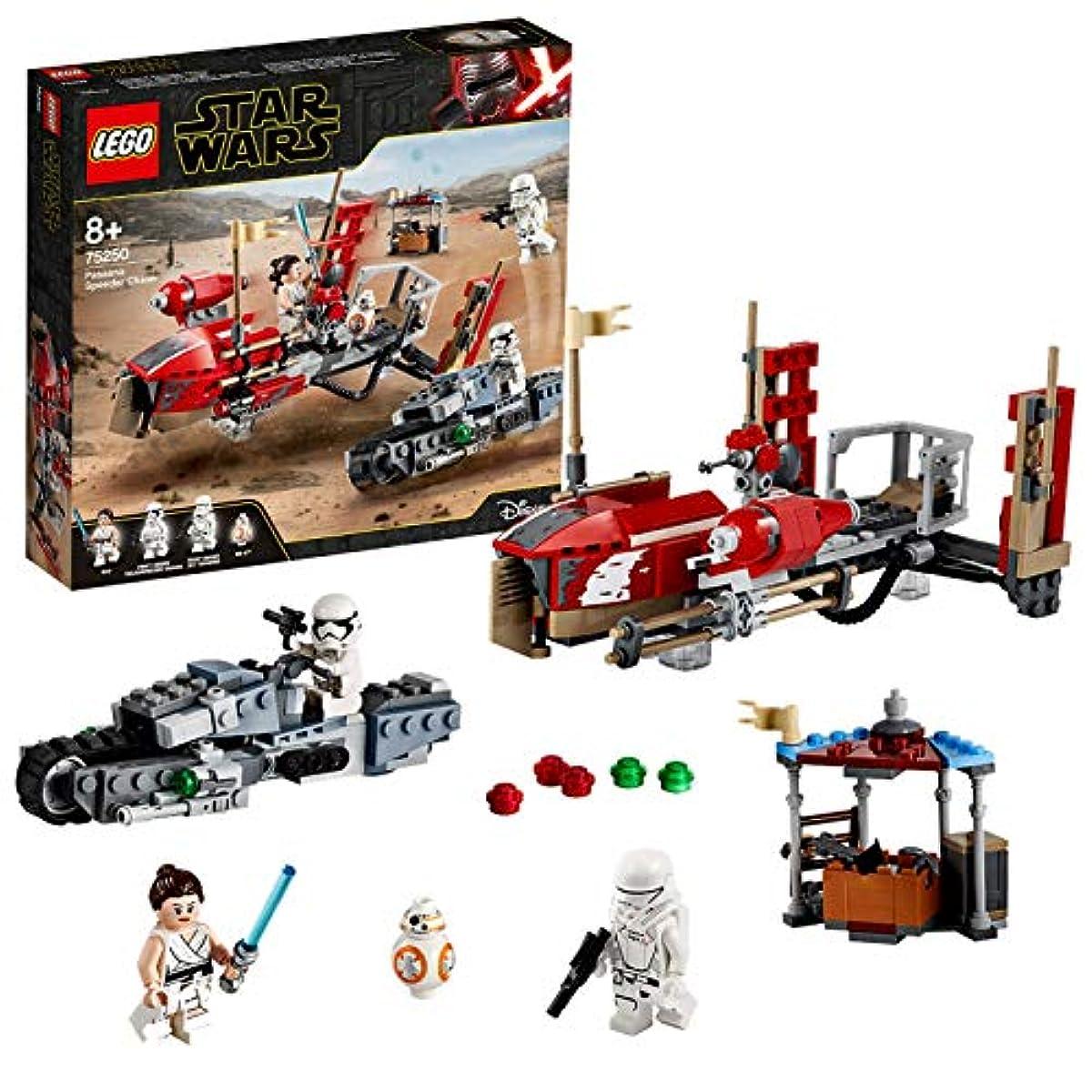 [해외] 레고(LEGO) 스타워즈 파사안나의 스피더(speeder) 최 의자 75250