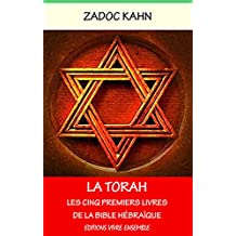 La Torah (French Edition)