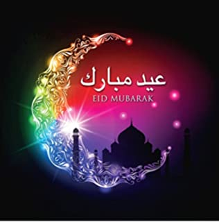 Eid mubarak card happy eid muslim islamic greeting cards amazon eid cards large glossy premium quality 16cm x 16cm eid004 colourful moon m4hsunfo Image collections