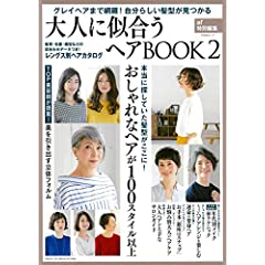 ar特別編集 最新号 サムネイル