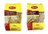 Uvelka Buckwheat Groats Extra Uvelka, 1500 gr