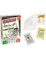 لعبة عرب ديل من بيست توي للاطفال
